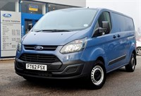 Ford _transit _custom (1)